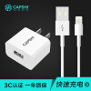Capshi 2.4A телефон зарядное устройство зарядки глава Apple Apple Data Line 1 + белый адаптированный iphone5 / 5s / 6 / 6s / Plus / 7/8 / X / IPad / Air / Pro чехол apple leather sleeve для ipad pro 10 5 платиново серый mpu02zm a
