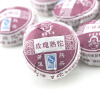 Китайский чай Yunnan Pu Er Ripe Tea Rose 1pcs / 3-5g F69 китайский чай yunnan mini pu er tea rose f52