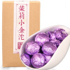 Китайский Yunnan Mini Pu Er Спелый чай Jasmine Flower Tea 250г F106 китайский чай yunnan mini pu er tea rose f52