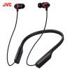 JVC (JVC) FX33XBT стиль рок беспроводная гарнитура Bluetooth бас-красный jvc jvc fx77x бас музыки гарнитура моды черный и серебристый