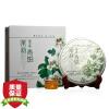 Красочная Юньнань Pu'er чай сырье чай жасмин зеленый чай торт 357g 08 meng zhi чай торт юньнань пуэр чай приготовленные семь старых zhangjin пан торт бутон дворец чай торт 357 г