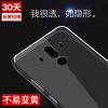Yomo Huawei mate10 Pro телефона оболочка силикагель тонкий прозрачный защитный рукав полные Подшивать белые мягкие оболочки Освежающий