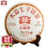 Большие преимущества Pu er чай приготовленный чай тест 1701 7572 357g да и pu er чай приготовленный чай 40г (25 мешок)