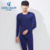 Город Tiptop Qiuyiqiuku шлифе мужской термобелье классический сплошной цвет вокруг шеи теплый костюм 4W6107 черный L tiptop спиннер цвет черный вр 00000973