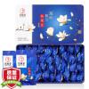 Искусство Futang чай улун Те Гуань Инь Fen орхидеи диффузный ухо 252g