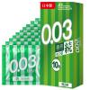 Японский импорт Чешский Гас (Джекс) тонкие презервативы 003 серии Чувствительный лазерный выносливость означает 10 снабжает мужской презерватив здравоохранения