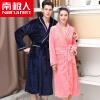 Антарктические толстый фланель длинный рукав пижамы костюмы жа пижамы халат пара мужчин классические модели верхней одежды женские осенние и зимние розовые Nightgown N8R5X20112 M арктические кашемировые пижамы женские осенние хлопковые круглая пара пижамы дамы домашние костюмы можно носить за пределами 13469 синий m