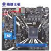 Soyo (СОЙО) SY-A320D4 + волшебный звук версия материнской платы (AMD A320 / Socket АМ4) soyo sy n3150 computer motherboard