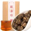 Китайский Yunnan Mini Black Tea 1 коробка 180г F92