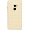 Нил Gold (NILLKIN) MIX2 матового проса телефон защитной оболочка / защитная крышка / мобильный телефон наборы золото цена