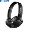 Philips (PHILIPS) Bluetooth-гарнитура проволоки бас бас + SHB3075 (черный) philips philips hu4801