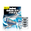 Gillette Shaving Razor Blades for Men 4 Count gillette shaving razor blades for men blades 2