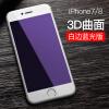 Huang Shang iPhone8 / 7 8/7 стали яблоко мобильный телефон фильм 3D фильм полный охват анти-голубой стальной поверхности мембраны мягкой белой каймой сломанной HD мобильный телефон фильм кровать huang pu xuan 1 5 1 8