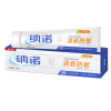 Nano (NANO) рот свежей зубная паста 150г (Qin прохладного лимон)