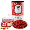 все цены на Xi Yi чай травяной чай чай бутик лайчи лайчи король 136g / банки