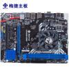 Soyo (СОЙО) SY-A10-4600M полная твердая версия материнской платы (платы AMD A10 4600м четырёхъядерный процессор)