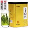 2017 новый чай зеленый чай эмблема шесть мир обезьяна Аньхой Чай 250г / горный чай горшок magnum юн tianshan зеленый чай 2017 новый чай канистра чай навалом чай 300г консервированных 6