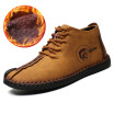 new warm winter mens shoes high quality split leather casual mens shoes with plush boots fashionable large size