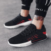 Autumn new mens shoes breathable sneakers Korean version of wild casual shoes mens trend white running shoes