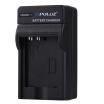 PULUZ Digital Camera Battery Car Charger for Nikon EN-EL12 Battery