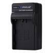 PULUZ Digital Camera Battery Car Charger for Nikon EN-EL3  EN-EL3e FUJI FNP150 Battery