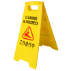 Tenchi CT A word signboard herringbone warning sign plastic signboard cleaning construction prompts pause service prompts people signboard A plate wor