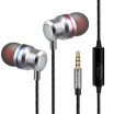 Platinum YH01 in-ear headphones K song computer mobile game HiFi music headphones subwoofer with wheat line control magic sound earplugs Apple headset