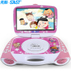 SAST K-1268 dvd player portable disc player mobile dvdvcd player baby early learning machine 9 inches pink