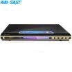 SAST SA-018 DVD player CD player VCD DVD player player USB music player black