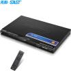 SAST SA-003 DVD player HDMI Qiaohu player CD player VCD DVD player player USB player