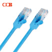 CCB Super Cat 5 cable 8 core twisted Gigabit high speed oxygen free copper network jumper 8P8C copper gold plated contact wire 1M blue CT5-Y-1010BL