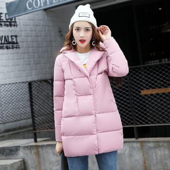 Dow parka women down jacket winter coat winter parka cotton padded jacket Woman Winter Jacket Coat 2017