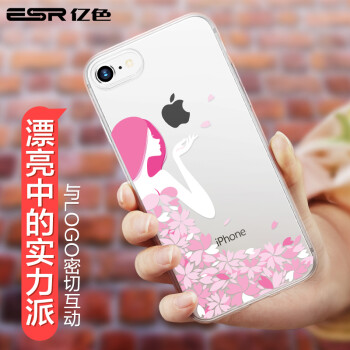 ESR Apple 7 & 8 Mobile Phone Case Apple 8 Mobile Phone Case iPhone7 8 Mobile Phone Case 47 inch Mobile Phone Case Transparent Silicone Case Shock Soft Shell Apple Petal Goddess