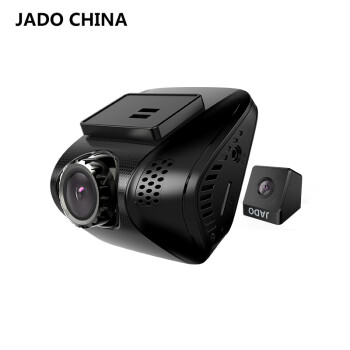 JADO D770S 20 Car Dvrs Full HD 1080P Mini Car Dvr with two cameras Video Recorder 140 degree Car Camera Registrar Dash cam