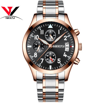 Relogio Masculino NIBOSI Mens Watch Top Brand Luxury Fashion Military Business Watches Men Brand Luxury Sport Quartz Wristwatch