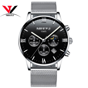 Quartz wristwatches NIBOSI Fashion Brand Luxury Watch Men Waterproof Male Clock Luxury Mesh Band Dress Causal Men Watch Uhren