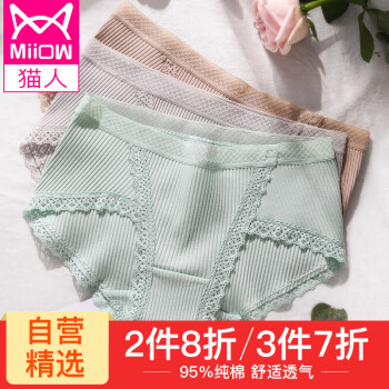 MiiOW3 pcs Womens Underwear Womens Solid Color Cotton Lace Sexy Small Boxer Pants Womens Mid-rise Waist Triangle Briefs Light Gray Khaki Matcha Green