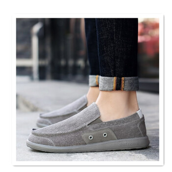 Denim teen male lazy one pedal old Beijing cloth shoes winter wild solid color low set foot lazy shoes