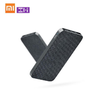 Xiaomi ZMI 10000mAh Power Bank Two-way Quick Charge Power Bank For iPhone Samsung Huawei LG Mobile Phones Tablets Powerbank