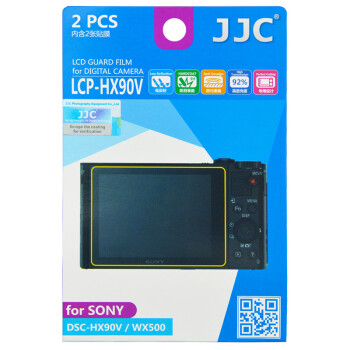 JJC LCP-HX90V Sony DSC-HX90V WX500 dedicated camera film screen protective film high permeability through the scratch screen protective film 2 sets