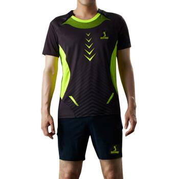 Best Speed Badminton Men&39s&Women&39s Jackets Short Sleeve Shorts Couples Pants Competition Sportswear XL Code