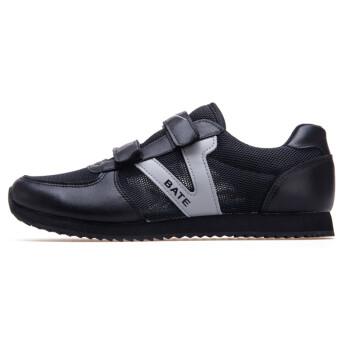 Double Star Elderly Men&39s Shoes Men&39s Slippers Slippers Slippers Soft Sneakers Sneakers Sneakers 80E08 Black Pants