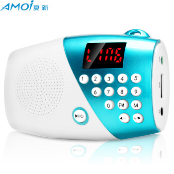 Amoi A2 mobile phone car a key call Bluetooth mini card audio outdoor portable subwoofer elderly radio small speakers blue