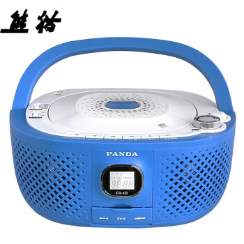 Panda PANDA CD-10 CD player MP3 CD card U disk audio radio player fetal education machine learning machine tape machine blue