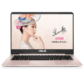 ASUS ASUS Lingyao U4000UQ ultra-narrow bezel 140-inch ultra-thin laptop i7-7500U 8G 512GB SSD NV940MX 2G alone rose gold