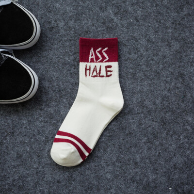 Funny Athletic Personality Cool Letter Print Cotton Fashion Man Woman Couples Socks