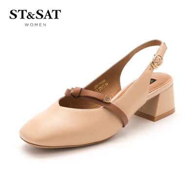 Saturday womens shoes ST&SAT sheep leather small fragrance thick with fashion shallow mouth shoes SS91114268 apricot 34