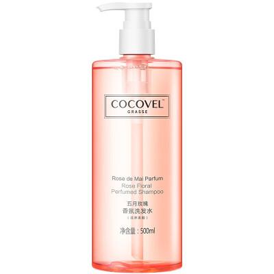 COCOVEL May Rose Floral Silicone Oil Genuine Oil Control Anti-dandruff Anti-itch Shampoo Improve Hair