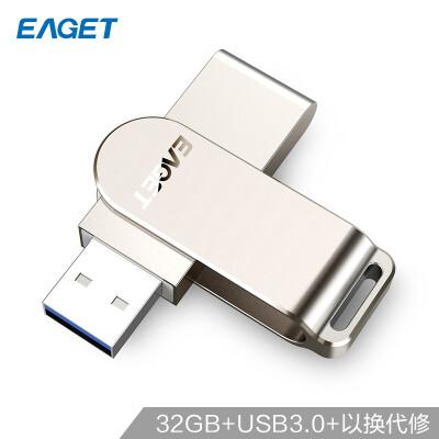 Yijie EAGET 32GB USB30 U disk F60 high speed full metal 360 degree rotating car USB flash drive pearl nickel color