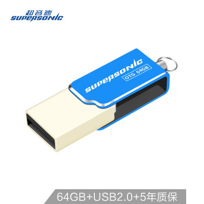 Supersonic Supersonic 64GB USB 20 T6 computer mobile phone dual interface OTG blue metal rotating U disk high speed reading&writing lightweight cute girl U disk